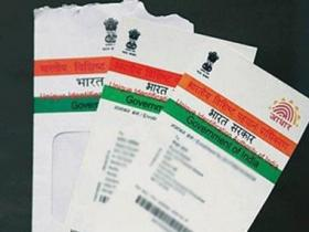 Linking Aadhaar to bank accounts is mandatory: RBI