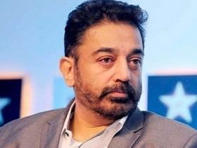 Kamal Haasan confirms he will declare name of his political party, mission statement on 21 February