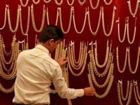 Gitanjali Gems director, two executives resign; company secretary cites 'conscience' issues in letter