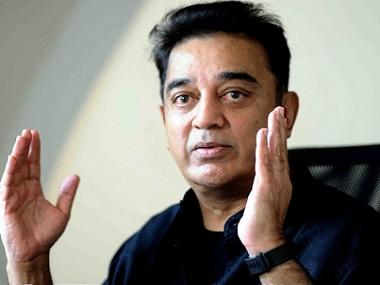 Kamal Haasan's political debut, like the opening of big films, will be keenly watched for the kind of crowds he attracts