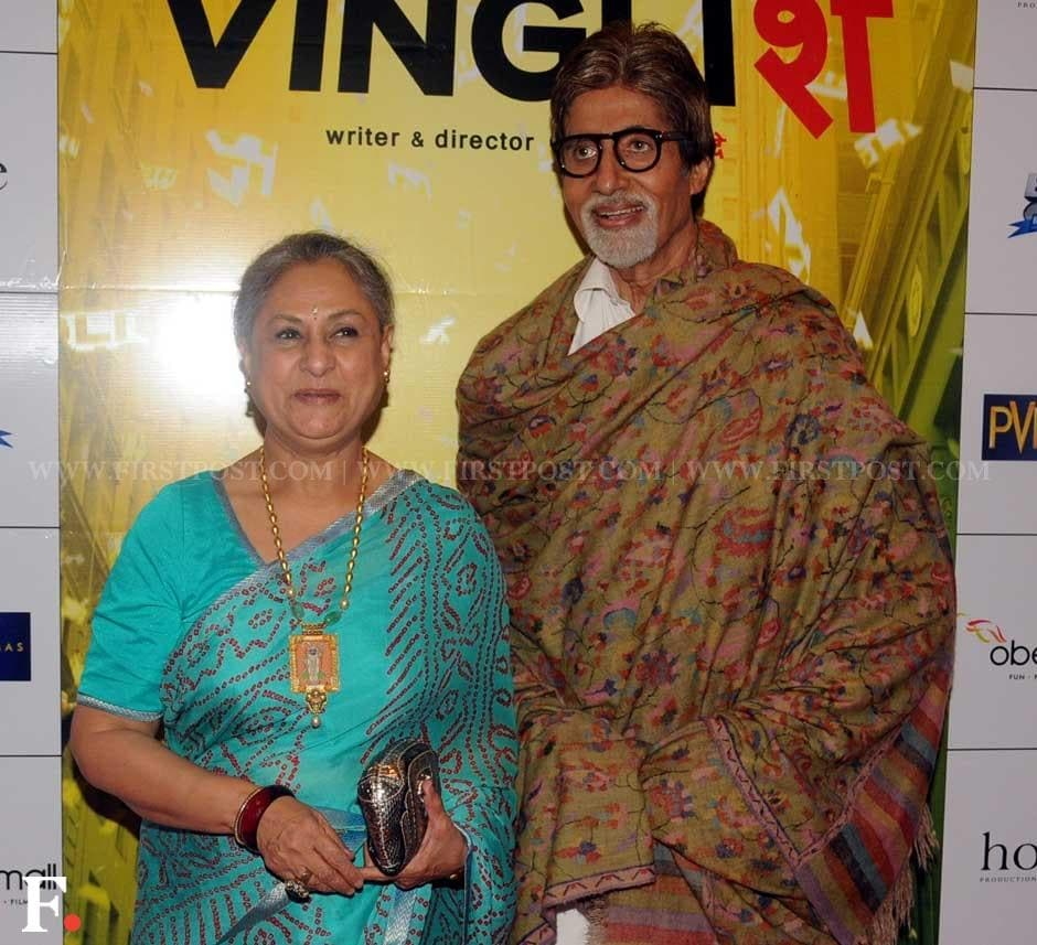Jaya Bachchan and Amitabh Bachchan at the premiere of Sridevi's English Vinglish. Sachin Gokhale/Firstpost