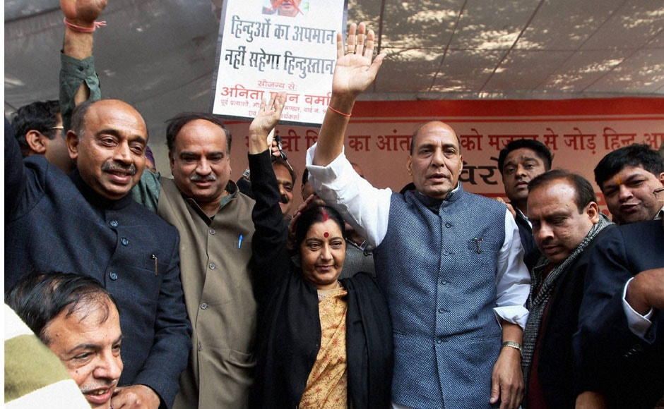 Leader of Opposition Sushma Swaraj and Rajnath Singh along with other party leaders at Jantar Mantar, New Delhi on Thursday. PTI
