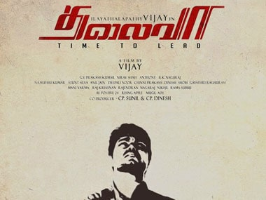 A poster of the Tamil film Thalaivaa.