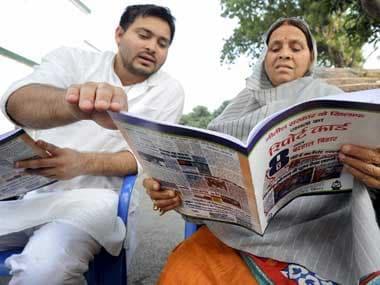 Rabri Devi with her son. PTI