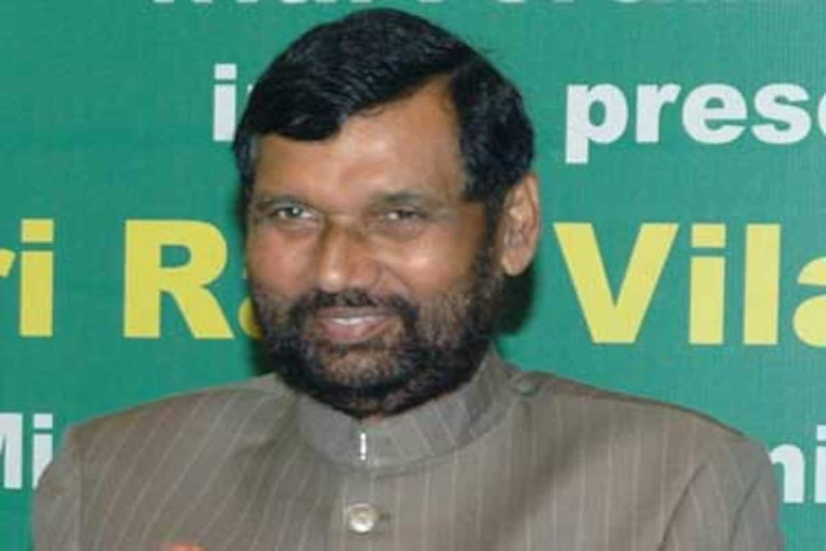 Paswan To Focus On Improving Pds Cutting Food Price India News Firstpost