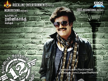 Deposit Rs 10 crore for 'Lingaa' release, court tells producer