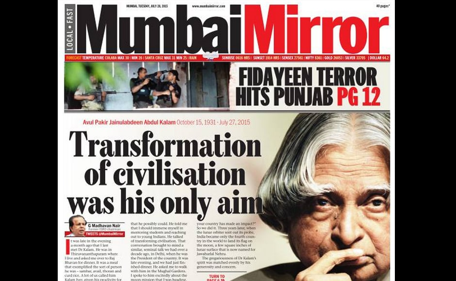 Image result for Mumbai Mirror   Newspapers