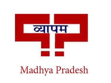 Representational image. Image courtesy: Vyapam website