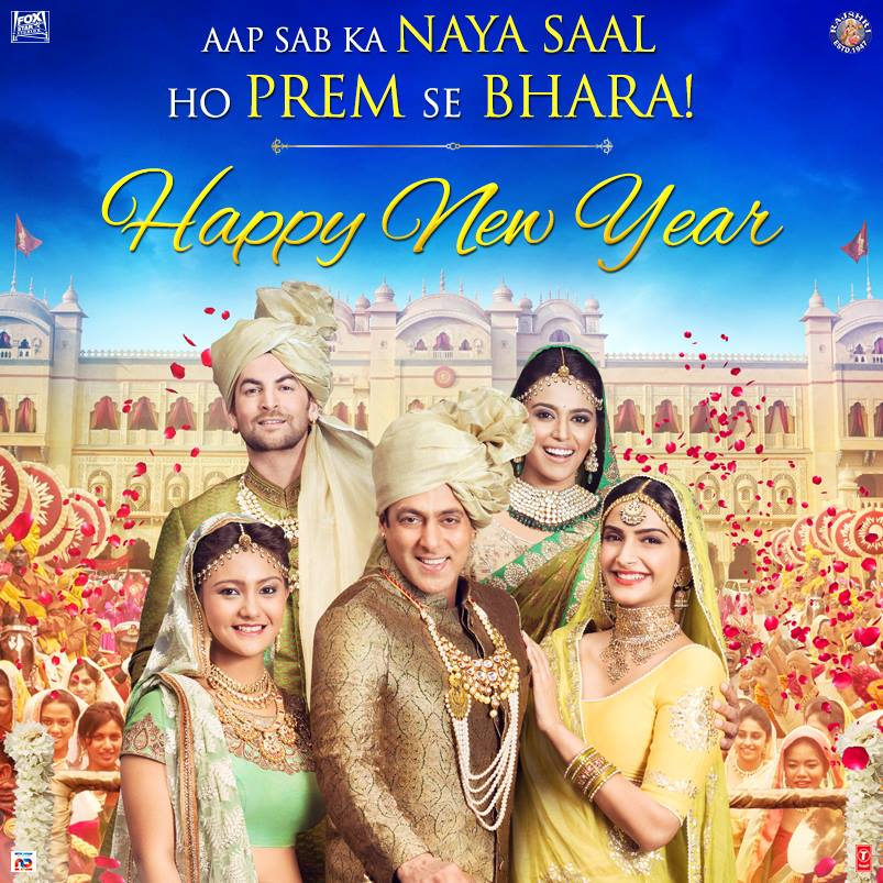 Prem Ratan Dhan Payo Full Movie Watch Online HD
