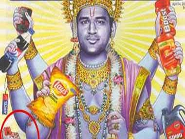 The controversial magazine cover depicting MS Dhoni as Lord Vishnu.
