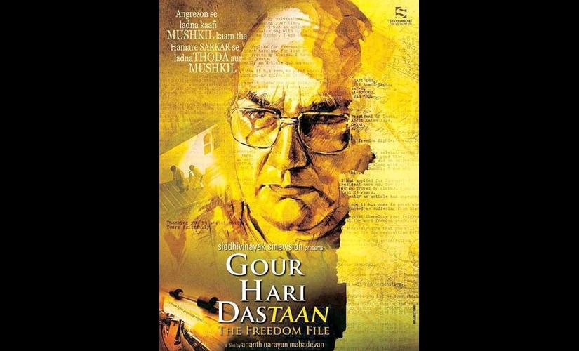 Gour-Hari-Dastaan