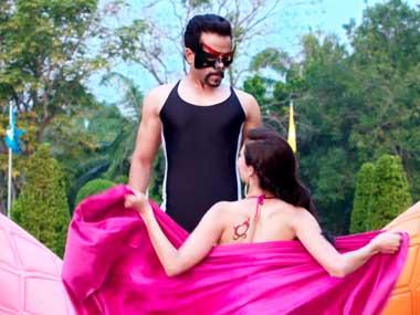 Still from the movie.