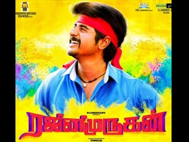 'Rajini Murugan' is the first Tamil blockbuster of 2016 among other Pongal releases