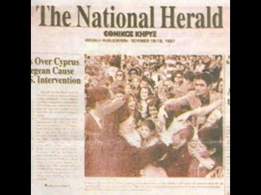 National Herald newspaper. Image courtesy: IBNLive