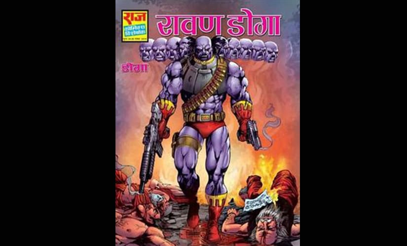 Doga was among the original Indian superheroes
