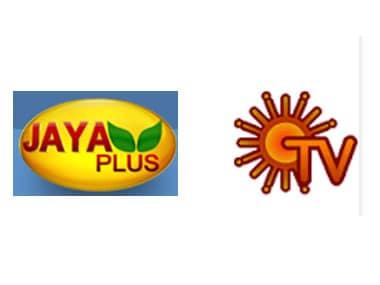 Jaya Plus Tv Logo