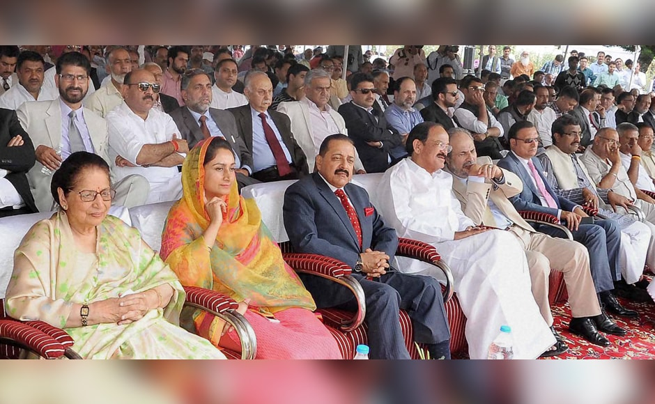 Guests attend the oath taking ceremony of J&K Chief Minister Mehbooba Mufti and her Council of Ministers at Raj Bhawan in Jammu. PTI