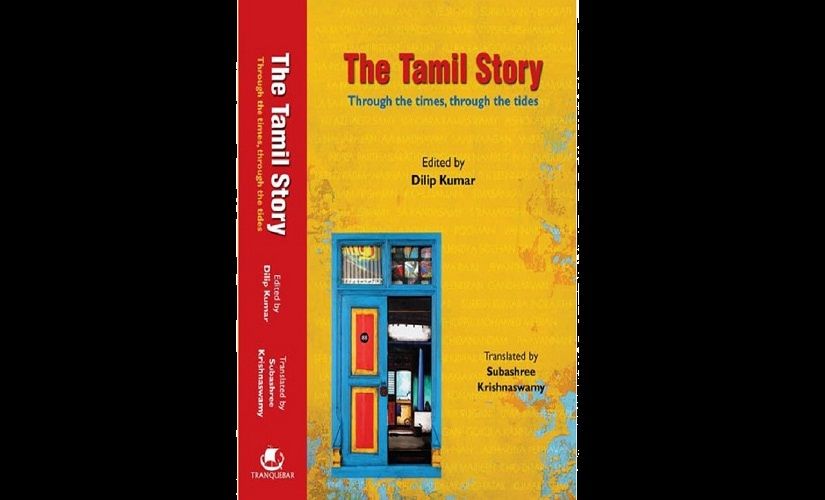 Cover of 'The Tamil Story'
