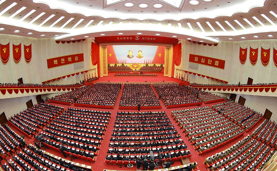 A general view shows the Workers' Party Congress in Pyongyang. Reuters