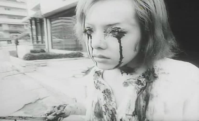 Funeral Parade of Roses/Facebook