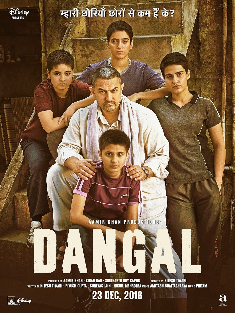 The poster of 'Dangal'
