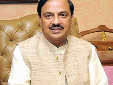 A file image of Mahesh Sharma. PTI
