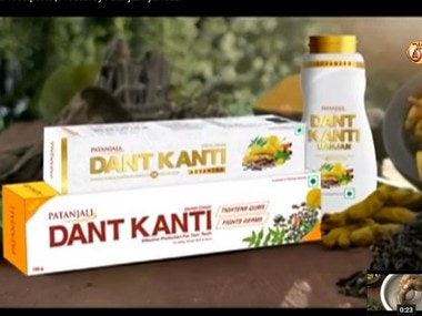 Patanjali Dant Kanti ads_380_YouTube
