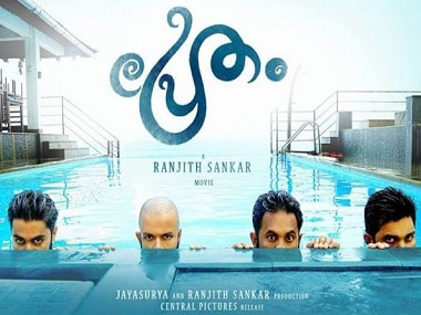 Poster of 'Pretham'