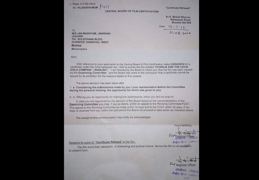 The letter from the CBFC