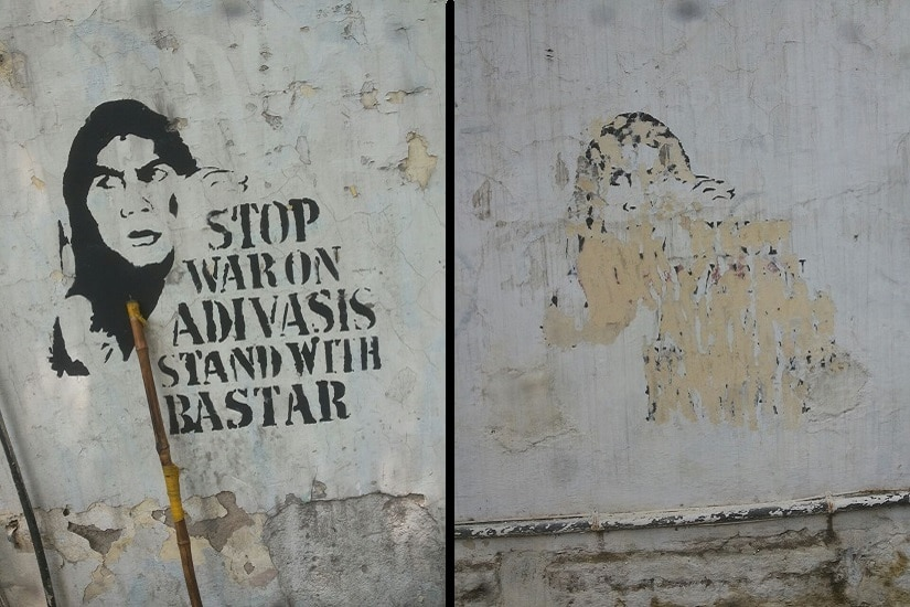 The graffiti on Kashmir, Bastar issue that was allegedly removed on the directives of the Ambedkar University authorities.