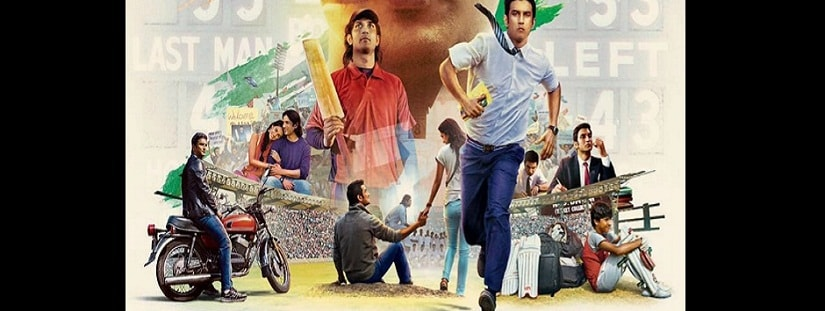 Poster of MS Dhoni: The Untold Story