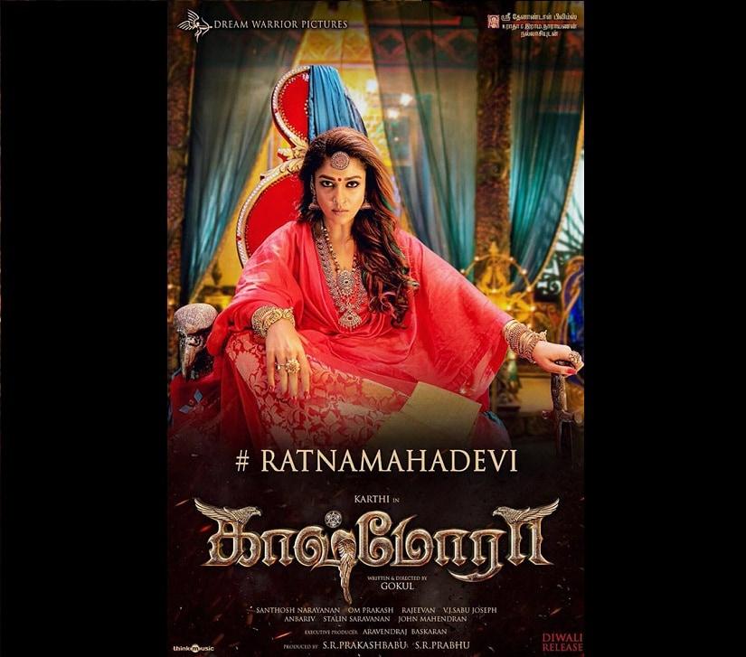 Nayanthara as Ratnamahadevi in 'Kaashmora'