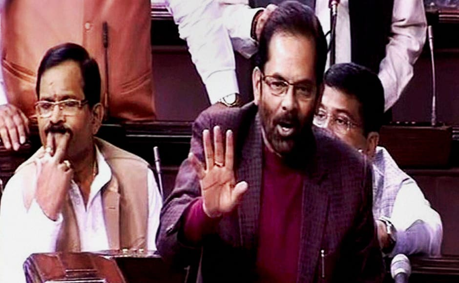 MoS for Parliamentary Affairs Mukhtar Abbas Naqvi however backed the government's stance and said that the nation was the Prime Minister on demonetisation adding that the Opposition would look bad in front of people for opposing the move. He however promised the House that the government will provide a response in the Parliament. PTI
