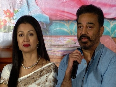 Gautami and Kamal Haasan. Image from YouTube
