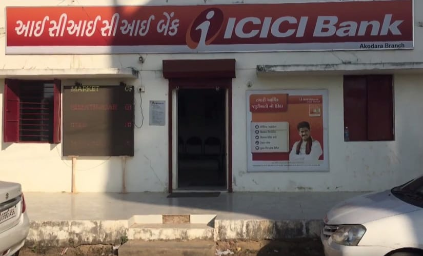 Akodara's ICICI Bank branch