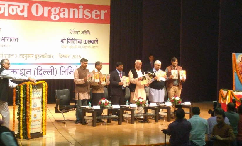 RSS chief Mohan Bhagwat releases the collectors' editions of Sangh publications at a function in New Delhi. Firstpost/Debobrat Ghose