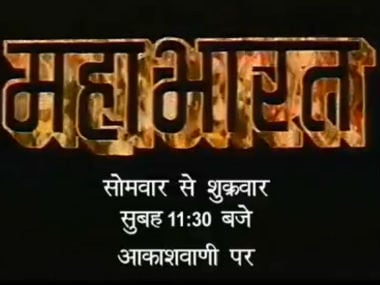 BR Chopra's Mahabharata is back: All India Radio to broadcast episodes from 19 December