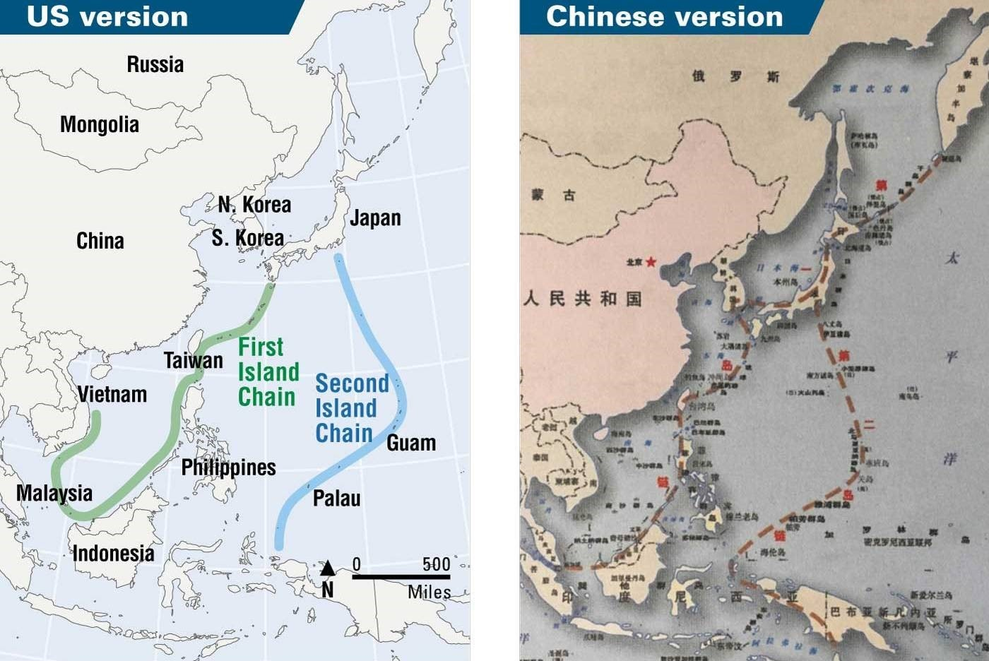 Map showing First and Second Island Chain that China claims