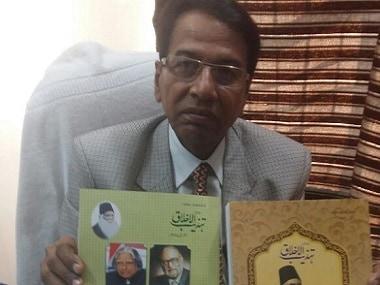Professor Mohd Saghir Beg Afraheim, editor of the Tahizbul Akhlaq magazine speaks on AMU. Firstpost/Tufail Ahmed
