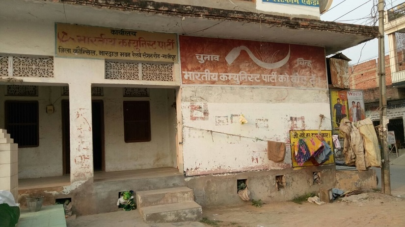 Communist Party of India's (CPI) Ghazipur unit