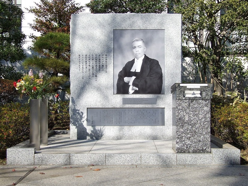 Among the memorials at the Yasukuni Shrine in Tokyo is a monument to Judge Radhabinod Pal of India.