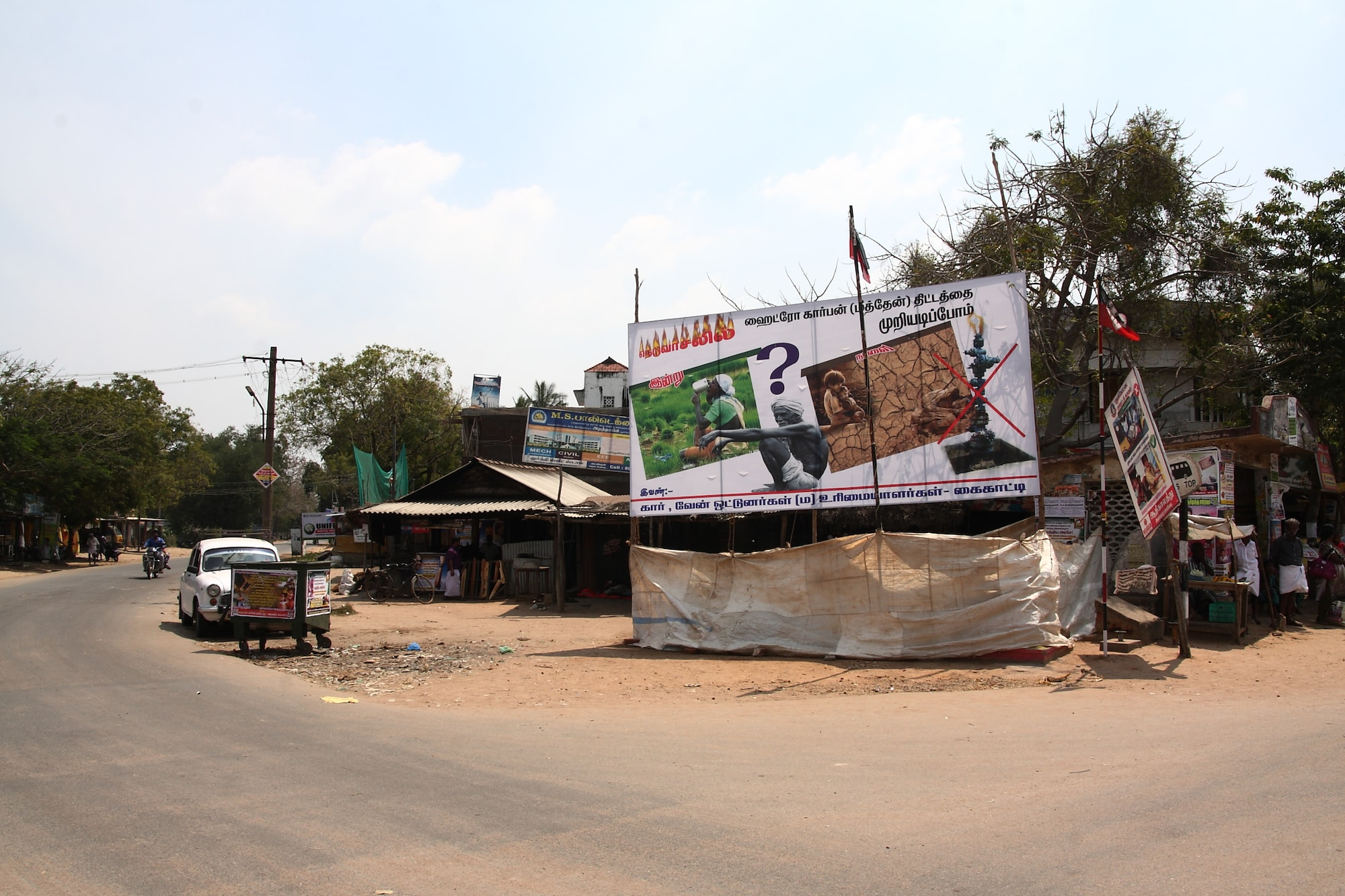 Kaikatti, a busy town on the way to Neduvasal wears a deserted a look when Pudukottai observed a bandh in support of Neduvasal protest