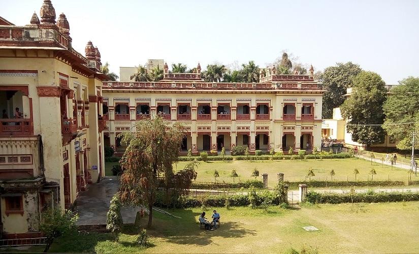 Faculty of Arts Building, Banaras Hindu University. Source: Wikimedia Commons
