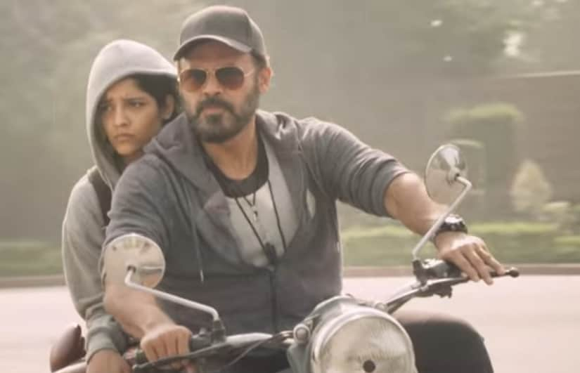 Guru-Telugu-Movie-Teaser-Featured-Image