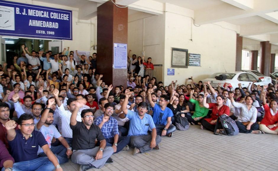 Doctors shouting slogans outside the Civil Hospital in Ahmedabad on Friday to express their solidarity with Maharashtra doctors' agitation. PTI Photo (PTI3_24_2017_000167B)