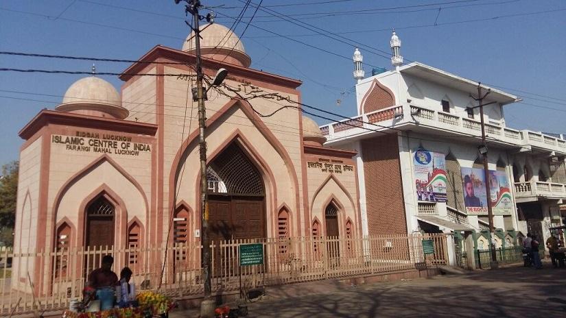 The main gate of the Darul Uloom Farangi Mahal, Lucknow. Firstpost/Tufail Ahmad