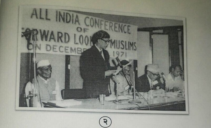 File image of the All India Conference of Forward Looking Muslims, where triple talaq was discussed, 1971. Image procured by author,