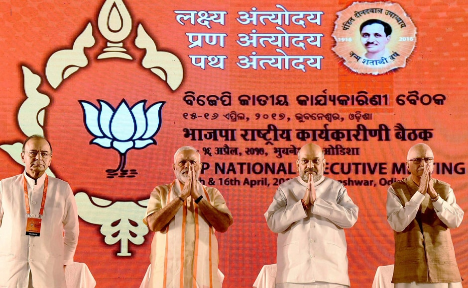 Prime Minister Narendra Modi, L K Advani, Amit Shah and Arun Jaitley at party's national executive meet in Bhubaneswar. The first day of the two-day meet was attended by PM Modi and 13 Chief Ministers including Uttar Pradesh Chief Minister Yogi Adityanath, who was given a grand welcome at the event. PTI