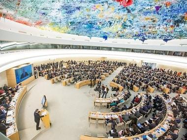 File image of the UNHRC. Image courtesy: UN website