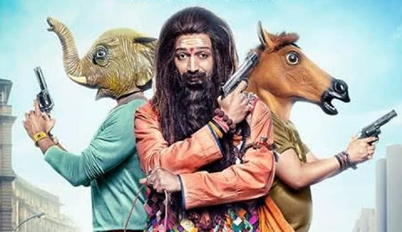 Riteish Deshmukh in Y Films' Bank Chor. It was originally meant to feature Kapil Sharma.